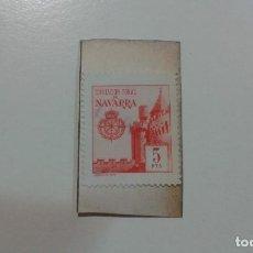 Sellos: DIPUTACIÓN FORAL DE NAVARRA. CASTILLO DE OLITE. Lote 121809367