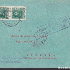 Sellos: F24-43-CARTA HERRERA (SEVILLA)-CÓRDOBA 1938. LOCAL Y CENSURA ESTEPA. Lote 121930159