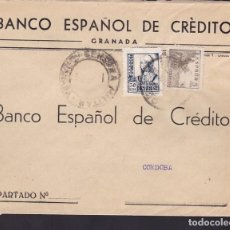 Sellos: F24-77-CARTA GRANADA 1938. LOCAL Y CENSURA . Lote 121937435