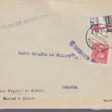 Sellos: F24-82-CARTA PALENCIA 1938. TUBERCULOSAS Y CENSURA. . Lote 121937599