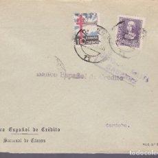 Sellos: F24-93-CARTA CÁCERES 1939. TUBERCULOSOS Y CENSURA . Lote 121938095