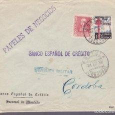 Sellos: F24-96-CARTA MONTILLA CÓRDOBA 1938 TUBERCULOSOS Y CENSURA . Lote 121938183