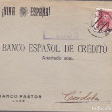 Sellos: F24-106-CARTA LUGO 1938. LOCAL Y CENSURA . . Lote 121938587
