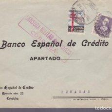 Sellos: F25-1-CARTA CÓRDOBA 1938.TUBERCULOSOS Y CENSURA . Lote 121938695
