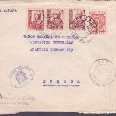 Sellos: F25-10-CARTA CABRA CÓRDOBA 1937 . LOCAL Y CENSURA. Lote 122009411