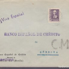 Sellos: F25-11-CARTA CONSTANTINA SEVILLA 1939 . LOCAL Y CENSURA. Lote 122010467