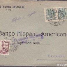 Sellos: F25-11-CARTA ÉCIJA SEVILLA 1939 .FISCALES Y FRANCO TUBERCULOSOS. Lote 122010747