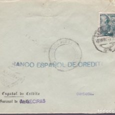Sellos: F25-14-CARTA ALGECIRAS CÁDIZ 1938 .LOCAL Y CENSURA . Lote 122013703