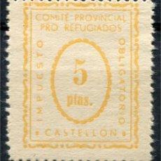 Sellos: CASTELLÓN, COMITÉ PROVINCIAL PRO REFUGIADOS 5P ALLEPUZ 32 **. Lote 122061967
