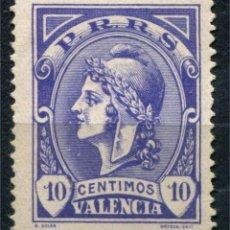 Sellos: VALENCIA, PARTIDO REPUBLICANO RADICAL 10C, ALLEPUZ 75 **. Lote 122063307