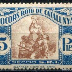 Sellos: SOCORS ROIG DE CATALUNYA 5P, ALLEPUZ 1242 *. Lote 122063387