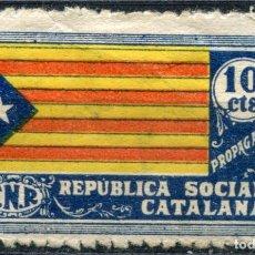 Sellos: FNR, REPÚBLICA SOCIAL CATALANA 10C, NO CATALOGADO *. Lote 122063519