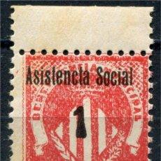 Sellos: VILLARREAL, ASISTENCIA SOCIAL 1P ALLEPUZ 2 **. Lote 122063615
