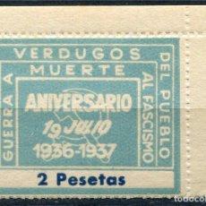 Sellos: PCE, VERDUGOS DEL PUEBLO 2P ALLEPUZ 687 **. Lote 122063775