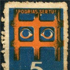 Sellos: SOCORRO ROJO INTERNACIONAL, SOLIDARIDAD 5P, ALLEPUZ 1076 *. Lote 122064075