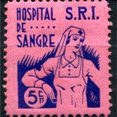 Sellos: SRI, HOSPITAL DE SANGRE 5C, ALLEPUZ 1189 *. Lote 122064263