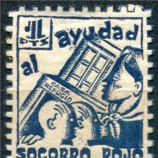 Sellos: AYUDAD AL SOCORRO ROJO INTERNACIONAL 1P ALLEPUZ 1166, *. FALTA UNA PARTE DE GOMA EN EL EXTREMO SUPER. Lote 122064387