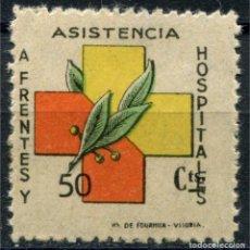 Sellos: FRENTES Y HOSPITALES, 50C ALLEPUZ 36 **. Lote 122065267