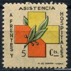 Sellos: FRENTES Y HOSPITALES, 5C ALLEPUZ 30 **. Lote 122065455