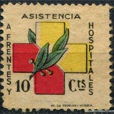 Sellos: FRENTES Y HOSPITALES, 10C CON COLORES DESPLAZADOS ALLEPUZ 22ID, **. Lote 122065527