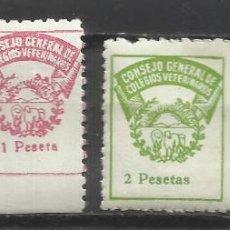 Sellos: 6150-LOTE SELLOS FISCALES CONSEJO GENERAL COLEGIO VETERINARIOS GENERICOS,NACIONALES.DIFERENTES.NUEVO. Lote 122119103