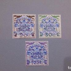 Sellos: ESPAÑA - 1937 - CANARIAS - EDIFIL 31/33 - SERIE COMPLETA - MNH** - NUEVOS.. Lote 122120367