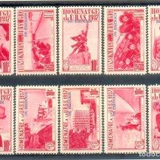 Sellos: GUERRA CIVIL.1937.HOMENATGE A LA URSS.*SERIE COMPLETA DE 10 VIÑETAS.SOBRECARGA DE EUZKADI.GG 1749/58. Lote 122196483