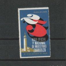 Sellos: LOTE B SELLOS VIÑETA ZARAGOZA FERIA MUESTRAS 1965. Lote 122207959