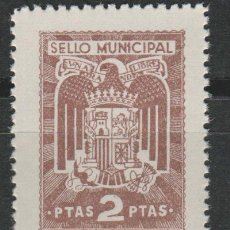Sellos: LOTE B SELLOS VIÑETA MUNICIPAL. Lote 122208143