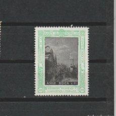 Sellos: LOTE B SELLOS VIÑETA 1952 VICENTE ROCA Y PI. Lote 122208239