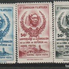 Sellos: LOTE B SELLOS VIÑETAS FILATELICA . Lote 122208391