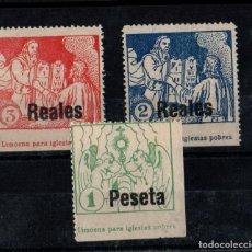 Sellos: TRES RARAS E INTERESANTES VIÑETAS. TEMA RELIGIOSO. LIMOSNA PARA LAS IGLESIAS POBRES.. Lote 122210003