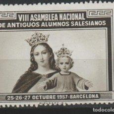Sellos: LOTE D SELLOS VIÑETA SALESIANOS ALUMNOS 1957. Lote 122215487