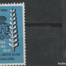 Sellos: LOTE D SELLOS VIÑETA REAL MOTOCLUB CATALUÑA 1966. Lote 122216803