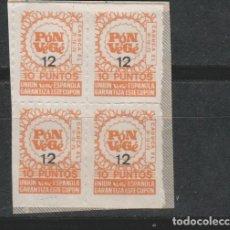 Sellos: LOTE E VIÑETAS SUPERMERCADO AÑO 1971-72. Lote 122216967