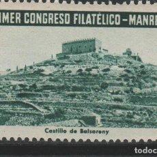 Sellos: LOTE E SELLOS VIÑETA MANRESA 1947. Lote 122217223