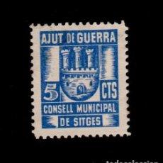 Sellos: CL4-19-02 GUERRA CIVIL SITGES(BARCELONA). 5 CTS CONSELL MUNICIPAL AJUT DE GUERRA FESOFI Nº 1. Lote 122249331