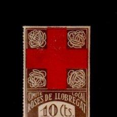 Sellos: CL4-19-92 GUERRA CIVIL ROSES DE LLOBREGAT COMITE LOCAL(BARCELONA) FESOFI Nº 12. Lote 122339422