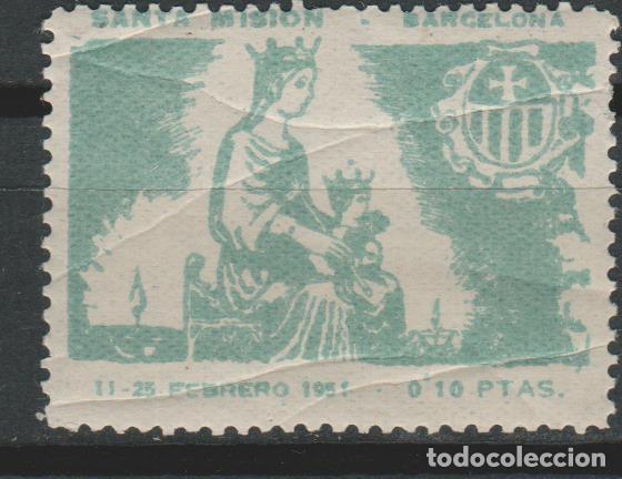 LOTE E SELLOS VIÑETA MISION 1951 BARCELONA (Sellos - España - Guerra Civil - Viñetas - Usados)