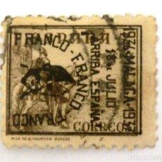 Sellos: SELLOS ESPAÑA 1937. PATRIOTICOS. MALAGA A FRANCO. ARRIBA ESPAÑA.. Lote 122455255