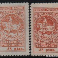 Sellos: BARCELONA, 25 PTAS, -ARBITRIO PROVINCIAL- DOS COLORES,VER FOTO. Lote 122529907