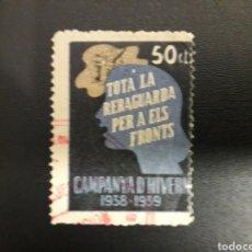 Sellos: ESPAÑA. VIÑETA. GUERRA CIVIL. CAMPANYA D'HIVERN 1938-39 'TOTA LA RERAGUARDA PER A ELS FRONTS' 50 CTS. Lote 122629974