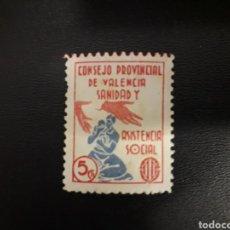 Sellos: ESPAÑA. GUERRA CIVIL. CONSEJO PROVINCIAL DE VALENCIA. SANIDAD Y ASISTENCIA SOCIAL. NUEVA 5 CT. Lote 122630434
