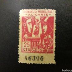 Sellos: ESPAÑA. GUERRA CIVIL. CONSEJO MUNICIPAL DE ALICANTE. SELLO DE GUERRA. 25 CTS.. Lote 122630644