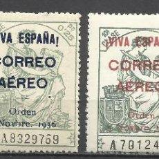 Sellos: 6177-ESPAÑA GUERRA 1936 COMPLETA BURGOS FISCALES HABILITADOS AEREOS 125,00€**.SERIE COMPLETA GUERRA . Lote 122663919