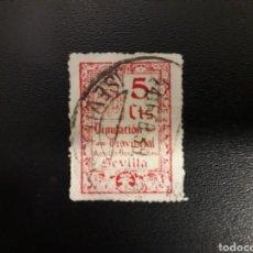Sellos: ESPAÑA. GUERRA CIVIL. DIPUTACIÓN PROVINCIAL DE SEVILLA. AUXILIO DESVALIDO. 5 CTS. Lote 122835147