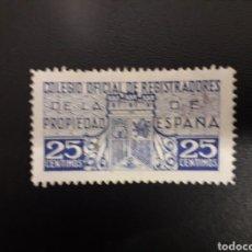 Sellos: ESPAÑA. SELLO FISCAL. ALEMANY 1. COLEGIO OFICIAL DE REGISTRADORES DE LA PROPIEDAD DE ESPAÑA. 25 CTS.. Lote 122835490