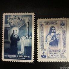 Sellos: ESPAÑA. 2 VIÑETAS DE SANTA TERESA DE JESÚS Y SANTA RITA. SIN GOMA.. Lote 122835615