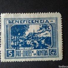 Sellos: GUERRA CIVIL. BENEFICENCIA. PRO CORTES DE LA FRONTERA. MÁLAGA.. Lote 122904519