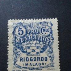 Sellos: GUERRA CIVIL. PRO MUNICIPIOS. RIOGORDO. MÁLAGA.. Lote 122906879